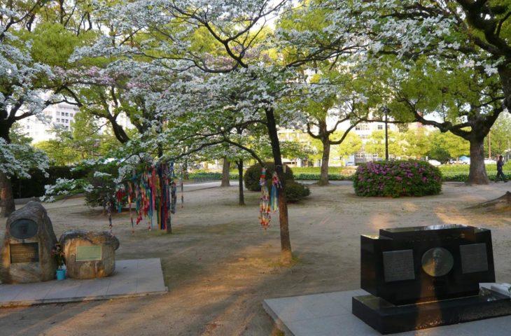Visiter Hiroshima lors d'un voyage en groupe au Japon