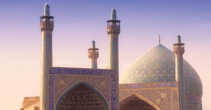 Iran du nord