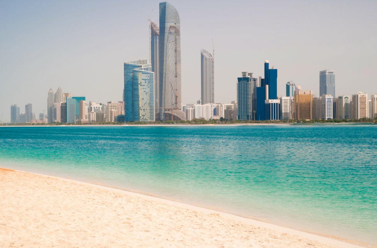 Métropole sur la côte du golfe de Dubaï